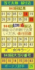 2015y02m22d_153527390.jpg