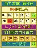 2015y02m23d_185820603.jpg