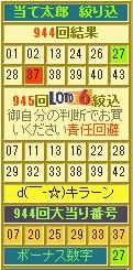 2015y02m25d_153956949.jpg