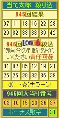 2015y03m01d_130210643.jpg
