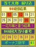 2015y03m02d_185815533.jpg