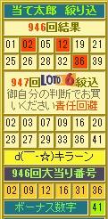 2015y03m04d_104401451.jpg