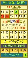2015y03m08d_112357236.jpg