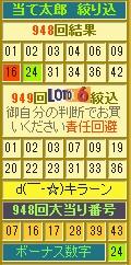 2015y03m10d_160952439.jpg
