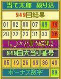 2015y03m12d_185629368.jpg