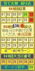 2015y03m15d_111033442.jpg