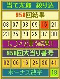 2015y03m16d_185705765.jpg