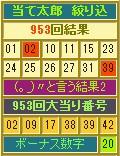2015y03m26d_185702472.jpg