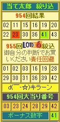 2015y03m31d_184152548.jpg