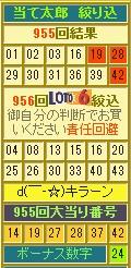 2015y04m04d_184602684.jpg