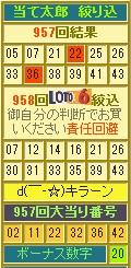 2015y04m10d_200208376.jpg