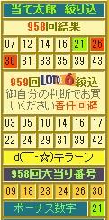 2015y04m15d_161644158.jpg