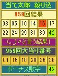 2015y04m16d_185706269.jpg