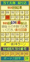 2015y05m06d_110304685.jpg