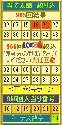 2015y05m09d_115836020.jpg