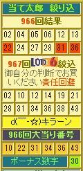 2015y05m13d_113321179.jpg
