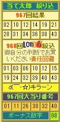 2015y05m16d_111311302.jpg