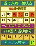 2015y05m18d_185741202.jpg