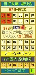 2015y05m29d_175056353.jpg