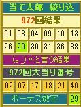 2015y06m01d_185749335.jpg