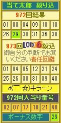 2015y06m02d_164119834.jpg