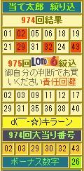 2015y06m08d_195108190.jpg