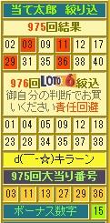 2015y06m13d_190332524.jpg