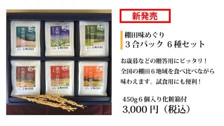 3go_naiyo.jpg