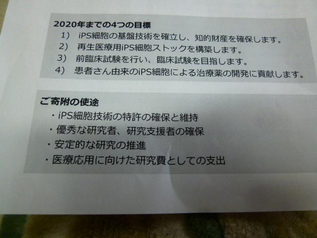P1220334.jpg