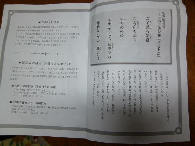 P1220801.jpg