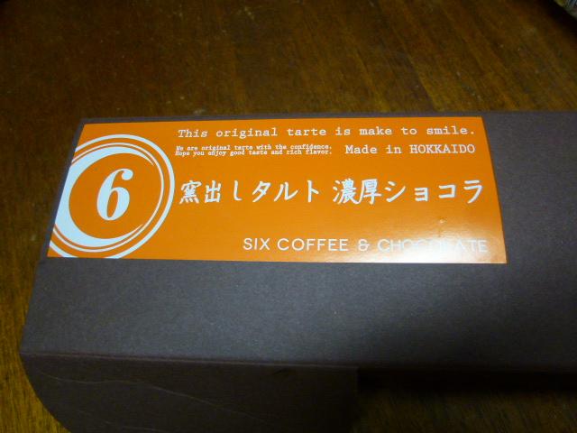 P1230308.jpg