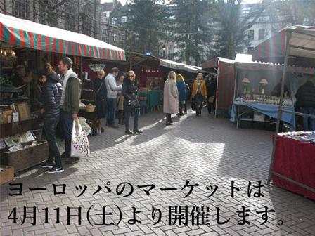 20150406marketplace - コピー