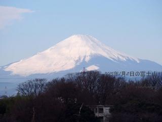 0102hafuji1.jpg