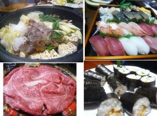 0105sukiyaki1.jpg