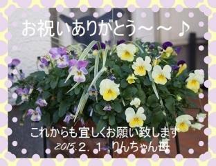 0201buroguorei-2