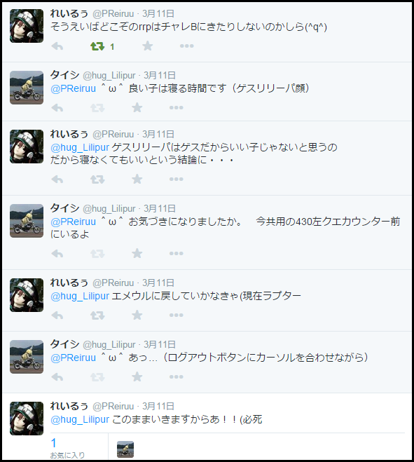 20150311_001.png