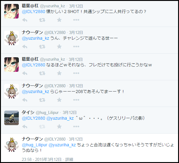 20150312_001.png