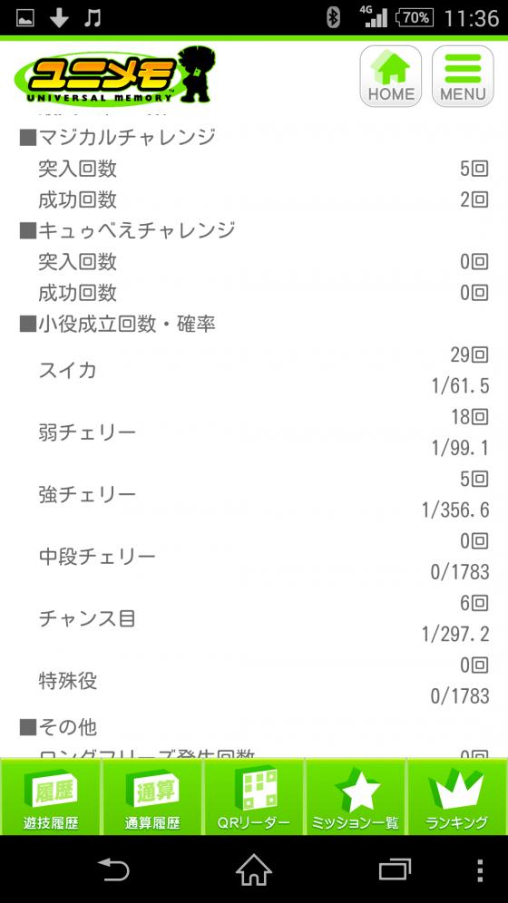 20150611113732cd2.png