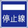hyosiki1.jpg