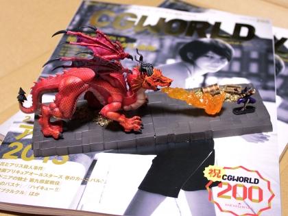 Rocket レッドドラゴン 完成見本とCGWORLD200号