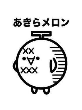 あきらメロン Tシャツ (L, 白)