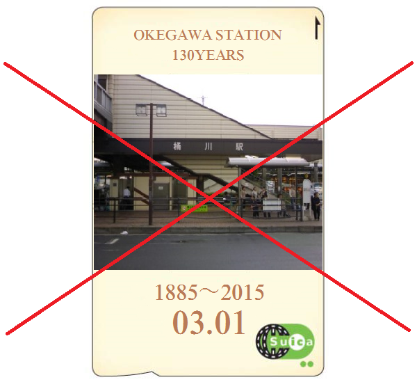okesuica1.png