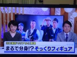 北九州市写真館テレビ