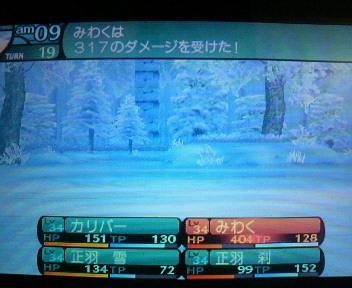 P1007470_201412141545413fb.jpg