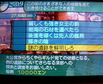 P1007576_20141223082134adb.jpg