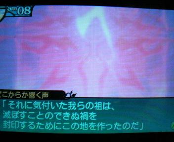 P1008445_20150104110955f58.jpg