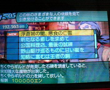 P1008911.jpg
