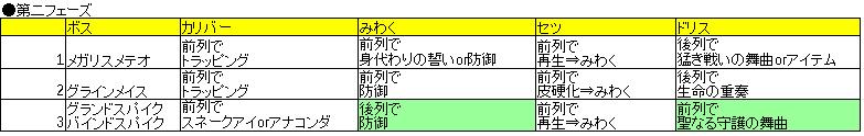 hekaton02.jpg