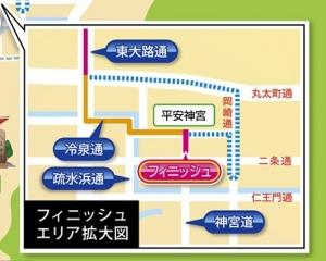 京都マラソンゴール図