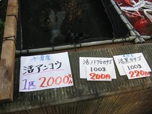 1502chiku133.jpg